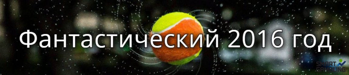 Звезды мирового тенниса: Каролина Плишкова