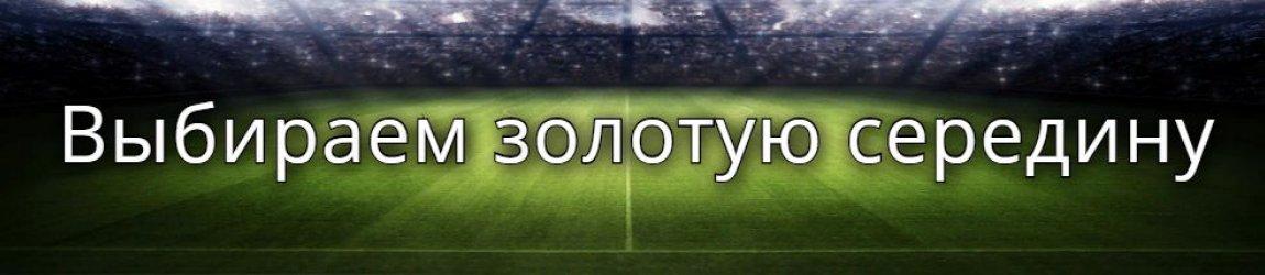 Ответные полуфинальные баталии Лиги чемпионов УЕФА