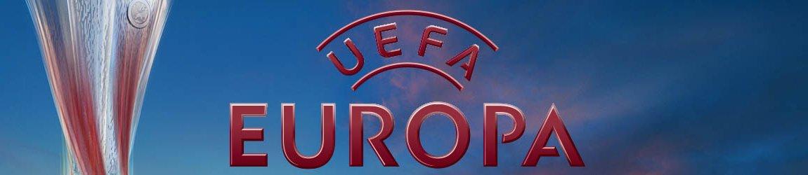Прогнозы на завершение Лиги Европы 2020
