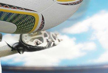 Футбольный экспресс на 14 июля