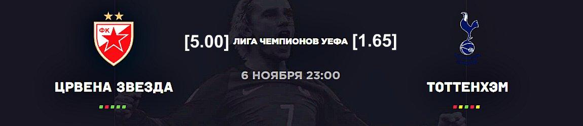 Провальная игра вице-чемпиона Европы