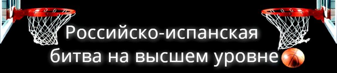 Фантастическая букмекерская котировка на победу московских армейцев