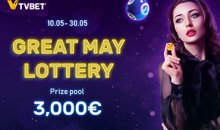 «Большая Майская лотерея» от букмекерской компании 1xBet