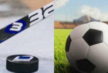 Футбольно-хоккейный экспресс на 11-12 мая