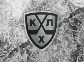 Контуры нового сезона Континентальной Хоккейной Лиги
