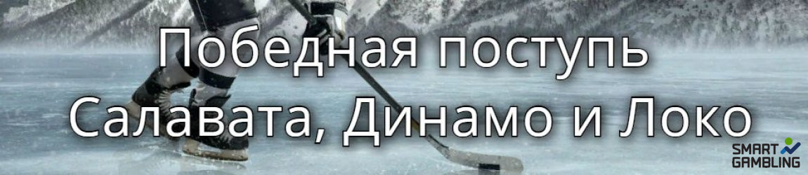 Кубок Юрия Гагарина: формирование четвертьфинальных пар