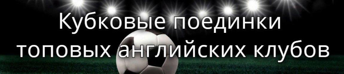 Майский дополнительный турнир второго английского дивизиона