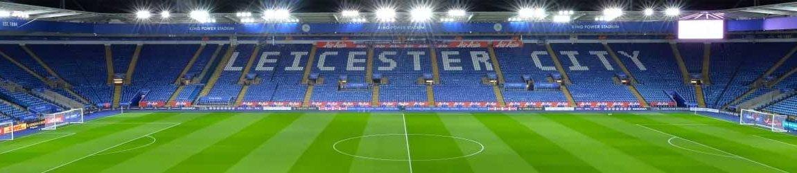 «Лестер» представил свой новый тренировочный комплекс стоимостью 100 млн £