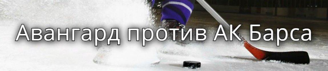 Старт 1/8 финала Кубка Юрия Гагарина