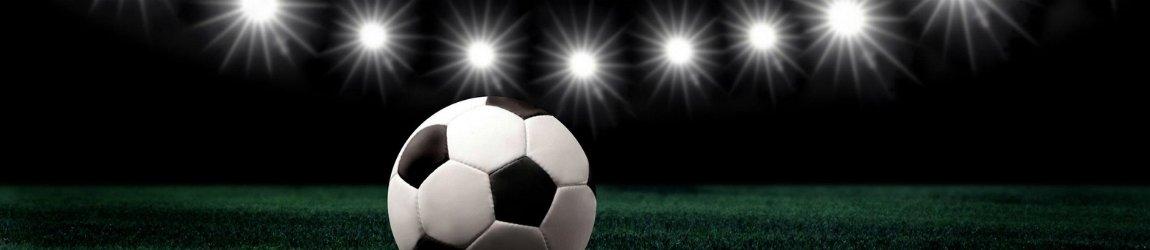Футбольный экспресс на 10 июля