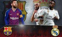 «Реал» уверенно переиграл «Барселону» и вышел на первое место Ла Лиги