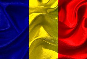 Ставки на чемпионат Румынии по футболу