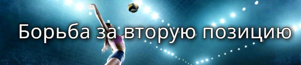 В преддверие семнадцатого тура российской Суперлиги