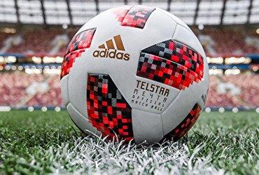 Футбольный экспресс на седьмое февраля