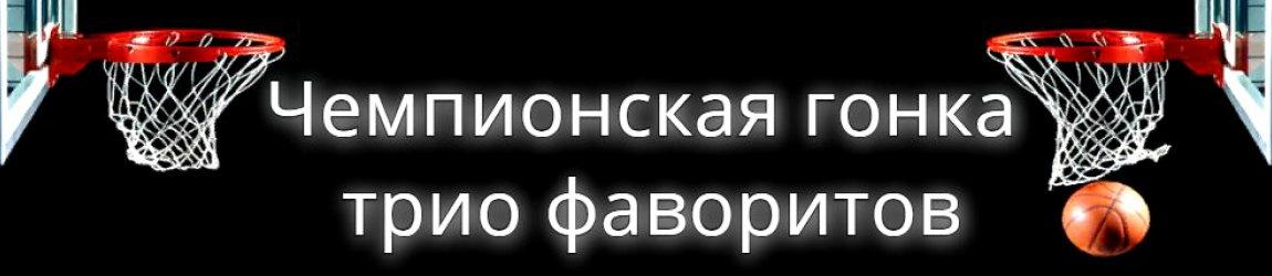 Фантастическая победа ЦСКА и другие события Евролиги