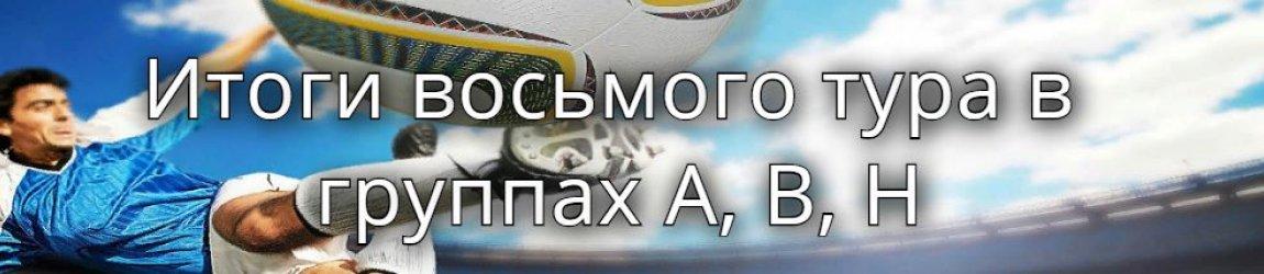 Сборная Украины выиграла пятую путевку в финал ЕВРО