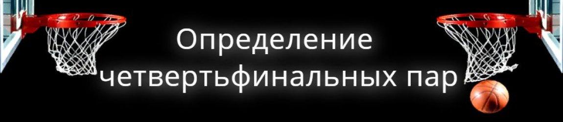 Долгожданная победа сборной России