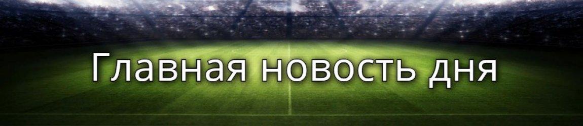 Вполне реальная рокировка на тренерском мостике мадридского Атлетико