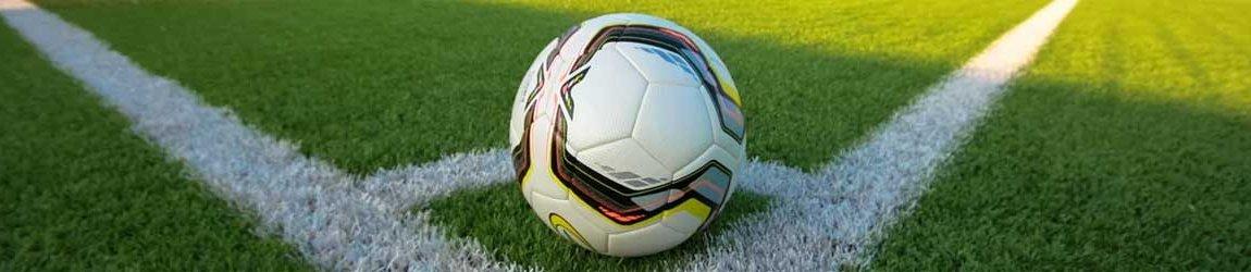 «Золотая» футбольная молодежь