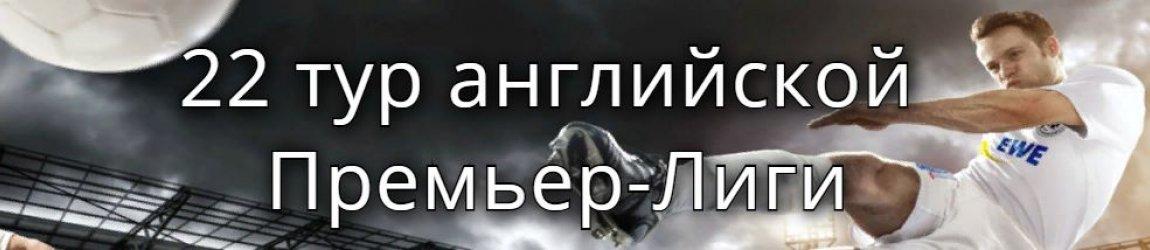 Новый ультиматум Уле-Гуннару Сульшеру