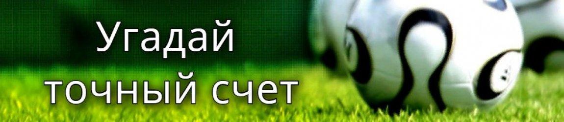 Партнерское соглашение ФК Челси и 1хБет