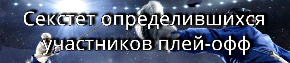Уральское дерби фаворитов