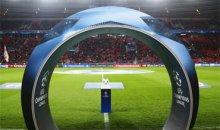 УЕФА может расширить количество участников Лиги чемпионов до 36 команд