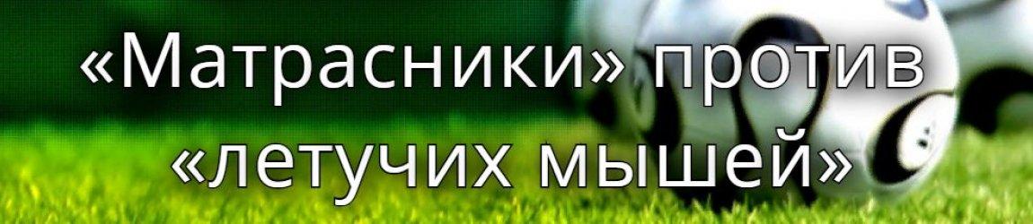 Новые победы квартета фаворитов