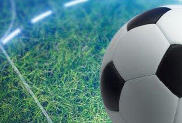Футбольный экспресс на 15-е февраля