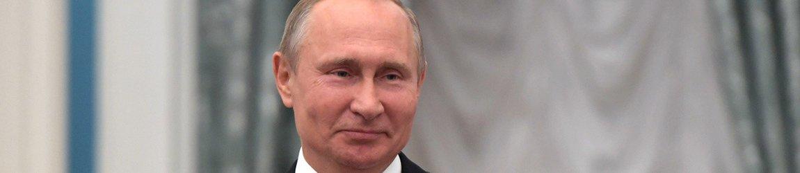 Президент РФ Владимир Путин утвердил «Мобильную карту» в качестве единого центра учета для перевода ставок на БК