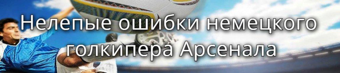 Новые виктории квинтета фаворитов АПЛ