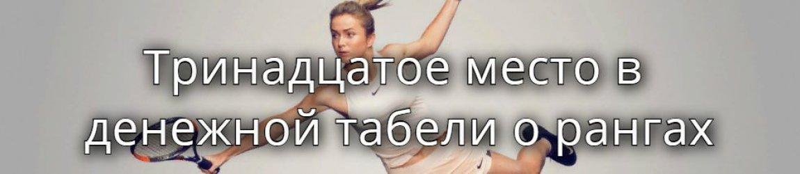Украинская чемпионка мира готовится к защите титула