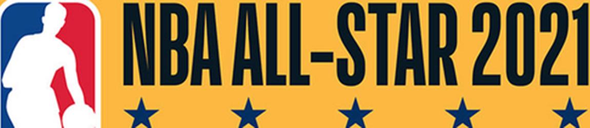 All-Star Game NBA официально состоится 7 марта