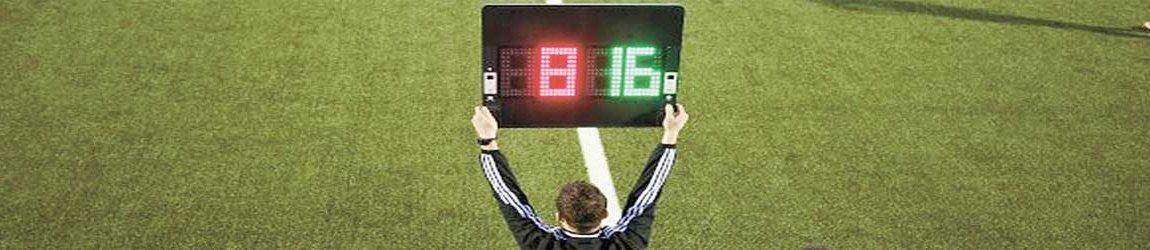 До двадцати замен в одном футбольном матче ?!