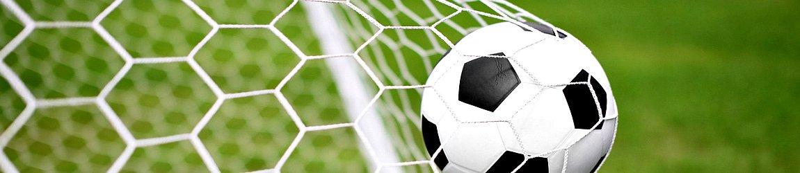 Виды ставок на футбол Тотал первого тайма