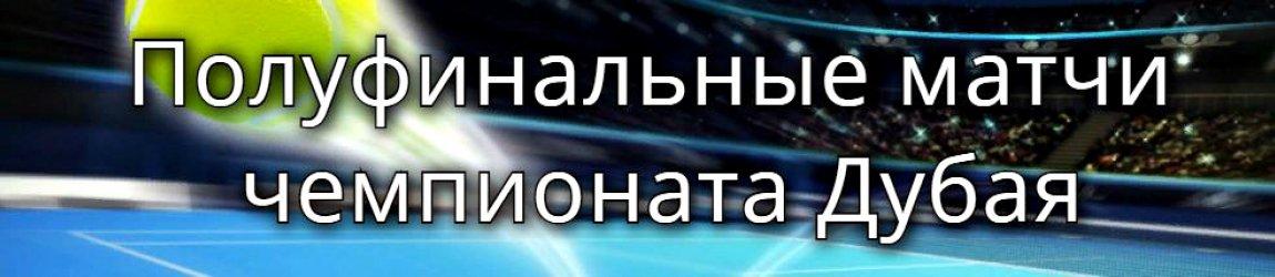 Квитова, Свитолина и другие