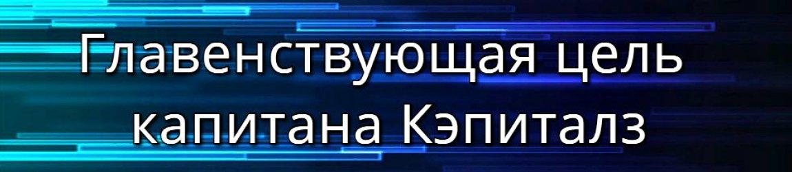Российские бомбардиры НХЛ