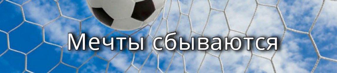 Лига чемпионов УЕФА 2020/2021 (II)