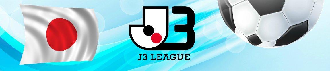 Ставки на азиатский футбол Чемпионат Японии