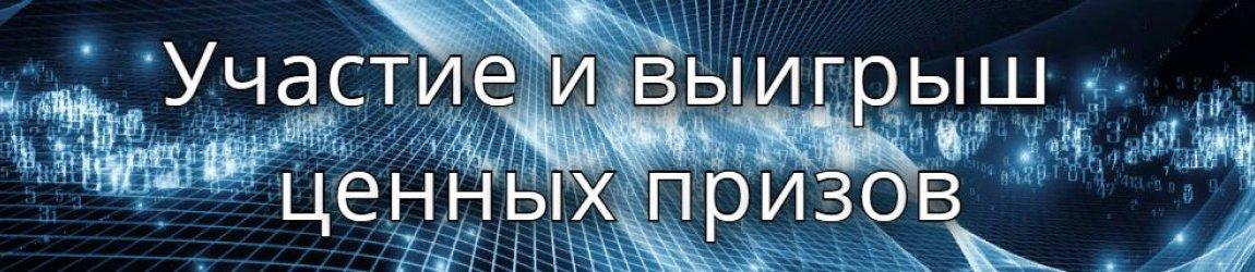 Летняя акция 1xGames