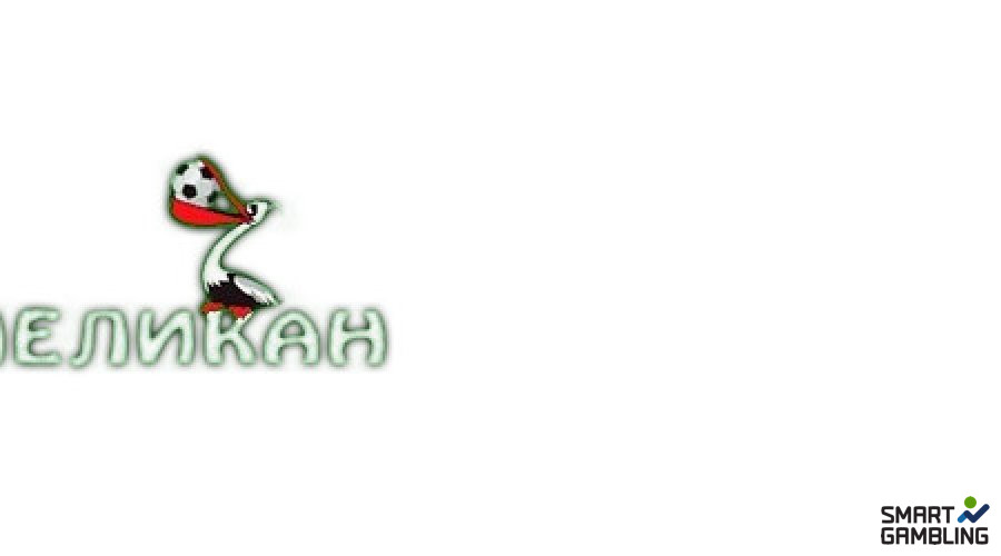 Пеликан онлайн ставки на спорт букмекерские ставки на скачки