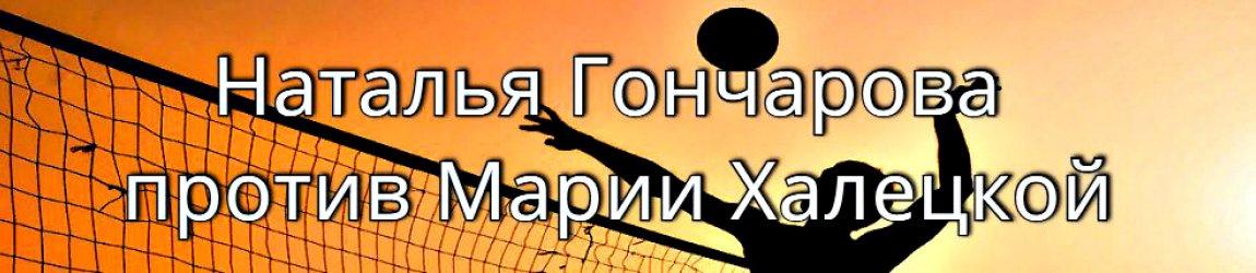 Десятый тур российского волейбола
