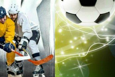 Футбольно-хоккейный экспресс на 7-8 июня