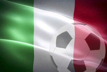 Рекомендации по ставкам на итальянскую Серию А