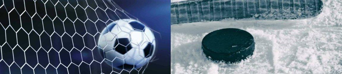 Футбольно-хоккейный экспресс на 20 февраля