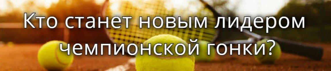 Великолепная восьмерка четвертьфиналисток Ролан Гаррос