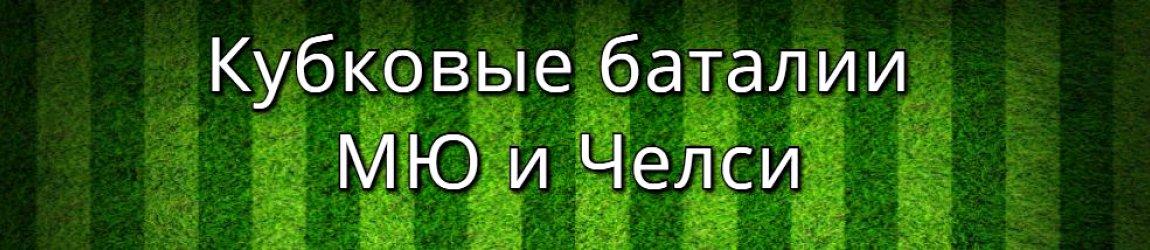 Топовые футбольные матчи 5 января