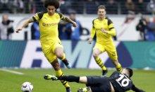 Уникальное событие в истории европейского футбола