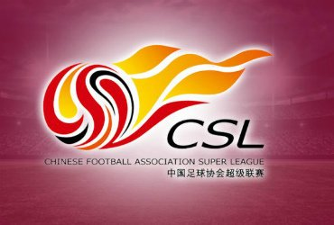 Ставки на азиатский футбол Чемпионат Китая