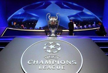 Лига чемпионов УЕФА-2020